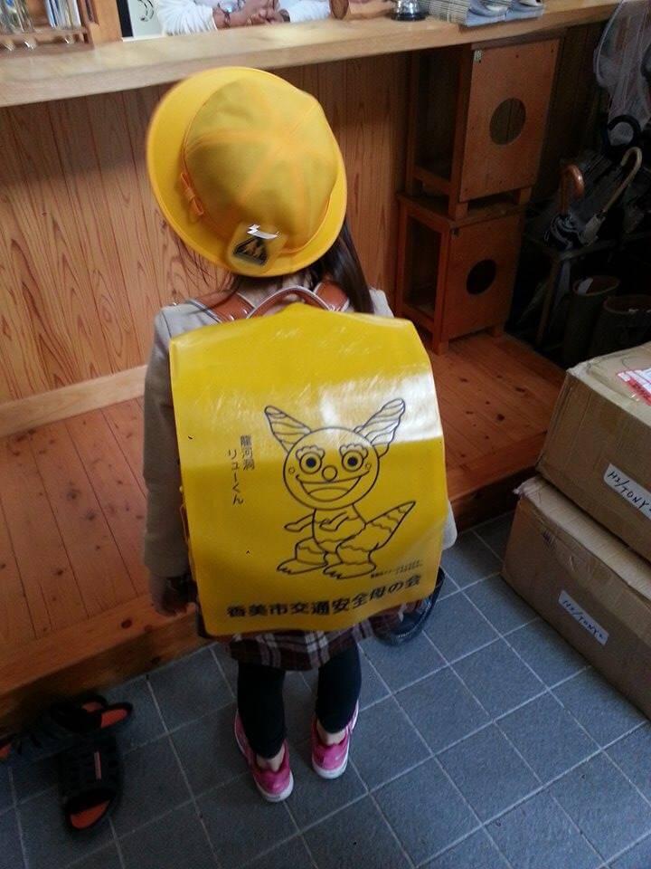 ほっと平山新1年生!