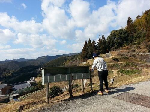 平山の風景 新聞受け