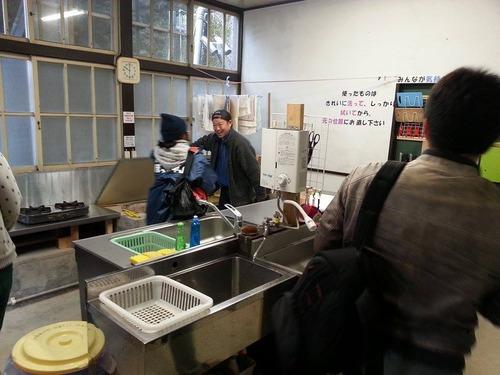 みどりの時計台 旧川口小学校 調理場
