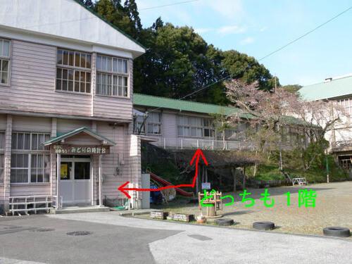 みどりの時計台 旧川口小学校 外観