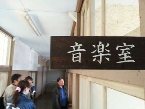 みどりの時計台 旧川口小学校 音楽室