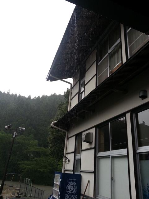 雨樋の滝(あまどい)