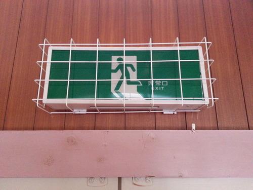 体育館の非常灯