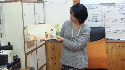 絵本セラピスト尾崎美樹さん