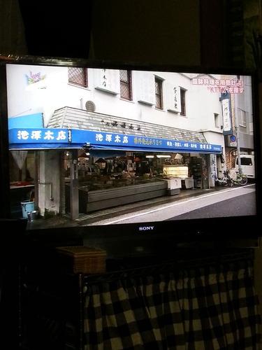 高知の魚屋 上町池澤本店