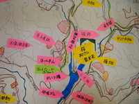ガリバーマップ