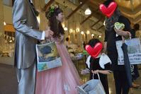 結婚式の引き出物入れに『しまんと新聞ばっく』