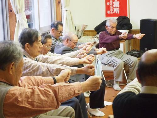 100歳体操