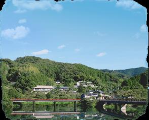 ほっと平山の風景写真
